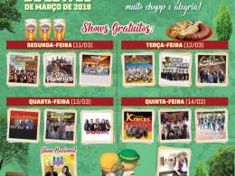 Vem aí o 18º  Festival Nacional da Cuca com Linguiça !!